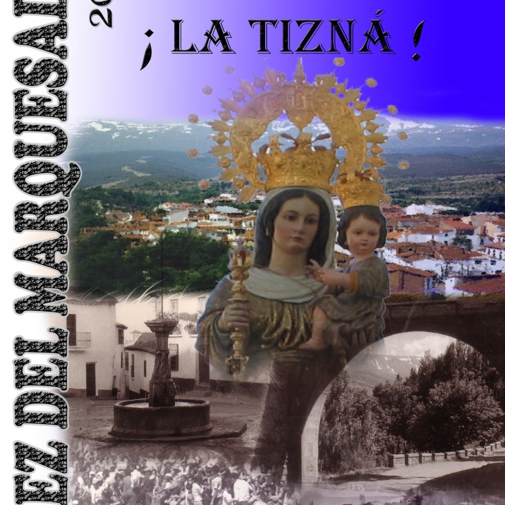 Cartel Fiestas Patronales Jérez del Marquesado