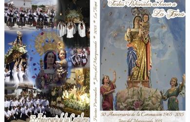 Libro de fiestas de Jérez del Marquesado 2015
